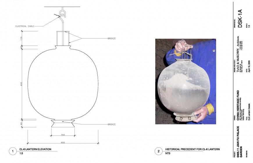 DSK-1A_CL6 Lantern