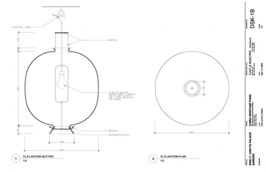 DSK-1B_CL6 Lantern
