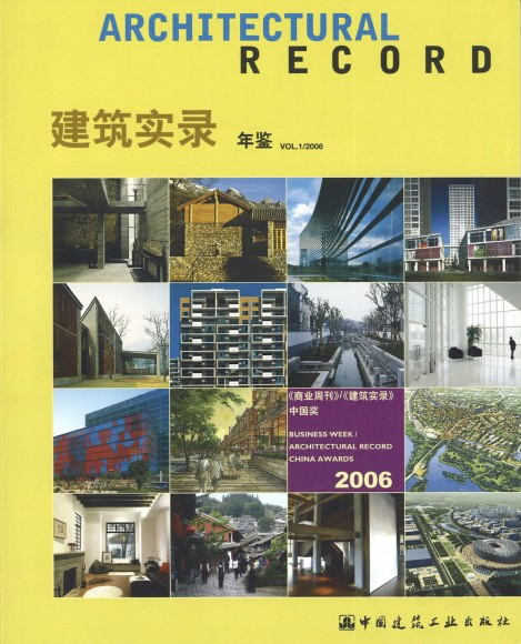 Architectural Record Jan 2006