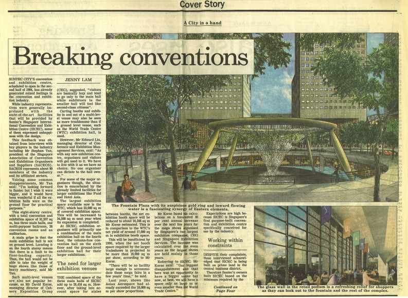 Suntec City_Strait Times_Oct 23 1991 p2_1